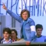 Η εξέγερση του Νεοχωρίου για το πετροχημικό εργοστάσιο το 1979