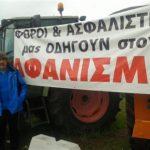Κραυγή αγωνίας από έναν αγρότη του μπλόκου Κεφαλόβρυσου