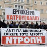 """""""Εικόνες από το συλλαλητήριο των Αιτωλοακαρνάνων στο Σύνταγμα"""""""
