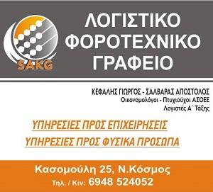 12239445_1649687485310879_1795231909078954161_o