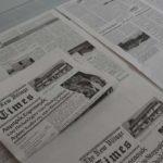 """""""Σχολική εφημερίδα για το Γενικό Λύκειο Νεοχωρίου"""""""