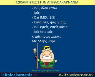 tzixantistes