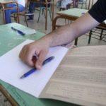 """""""Στίχους του Παντελίδη έγραψε στις πανελλήνιες μαθητής από την Αιτωλοακαρνανία"""""""
