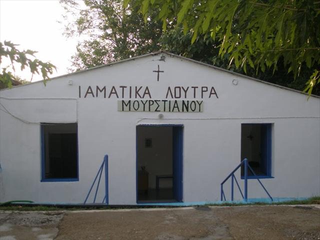 koi-iamatika-mourstianou