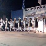 Με επιτυχία οι πολιτιστικές εκδηλώσεις «Καψοράχη 2016»