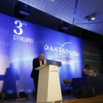 Δυναμικό παρών της Αιτωλοακαρνανίας στο 3ο συμβούλιο των ΑΝΕΛ