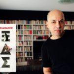 Ένα ιστορικό μυθιστόρημα, ένα ταξίδι στο πολιορκημένο Μεσολόγγι