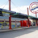 Το πλάνο της Fraport, η νέα σελίδα για το αεροδρόμιο του Άκτιου και το κέρδος της Αιτωλοακαρνανίας!
