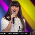 Η Χριστίνα Γεροθόδωρου από τη Ρίγανη «μάγεψε» το κοινό του «The Voice»