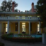 Το Παναιτώλιο στην «καρδιά» της Βόρειας Αθήνας!