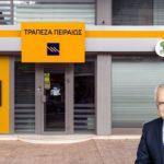 Ο Ναυπάκτιος Γιώργος Χατζηνικολάου πρόεδρος στην Τράπεζα Πειραιώς