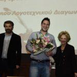 Ο Σταμνιώτης που διέπρεψε στον 5ο Πανελλήνιο Λογοτεχνικό Διαγωνισμό!