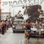 Έρχεται ο 10ος Ημιμαραθώνιος «Μιχάλης Κούσης» – Δηλώστε συμμετοχή!