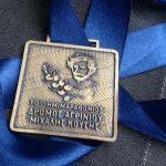 Οι τερματίσαντες του 10ου Ημιμαραθωνίου «Μιχάλης Κούσης»