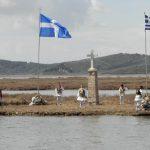 Tο Βασιλάδι, η μάχη του Ντολμά και η τουρκική εισβολή στο Αιτωλικό