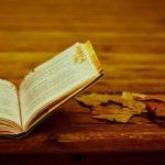 Ένα ποίημα για το Ξηρόμερο