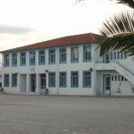 Πανελλήνια διάκριση για το Γυμνάσιο Αντιρρίου σε εκπαιδευτικό διαγωνισμό