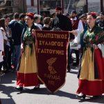 Ολόκληρη η Ελλάδα τίμησε την Ιερά Πόλη Μεσολογγίου! (photos)