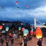Το πασχαλιάτικο έθιμο των αερόστατων στη Μυρτιά