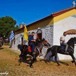 Το έθιμο με τους καβαλάρηδες στο εξωκλήσι του Αγίου Γεωργίου Βόνιτσας