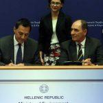 Η Energean Oil & Gas ξεκινά την εκμετάλλευση υδρογονανθράκων στην Αιτωλοακαρνανία
