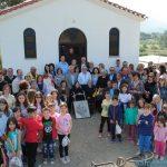 Θεία λειτουργία μετά από 40 χρόνια στον Άγιο Αθανάσιο Τρικόρφου