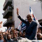Όταν ο Κωνσταντίνος Μητσοτάκης επισκέφθηκε τη Ναύπακτο το 1986 (video)
