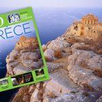 Το Μεσολόγγι πρωταγωνιστεί στο αφιέρωμα του γαλλικού περιοδικού «GEO»