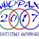 Το πρόγραμμα των πολιτιστικών εκδηλώσεων «Καψοράχη 2017»