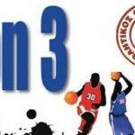 Τουρνουά μπάσκετ 3on3 στη Βόνιτσα