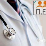 Επιτυχής η πιλοτική φάση λειτουργίας του Διαβητολογικού Ιατρείου στο ΠΕΔΥ Αγρινίου