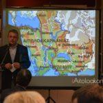 Μια γόνιμη συζήτηση για τις δυνατότητες της Αιτωλοακαρνανίας στη Στοά του Βιβλίου