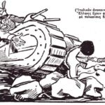 Έκθεση γελοιογραφίας για το Έπος του 1940 στο Μουσείο «Βάσω Κατράκη» στο Αιτωλικό