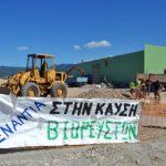 Διαμαρτυρία με κλείσιμο δρόμου για τη μονάδα από βιορευστά στο Θύρρειο