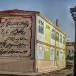 Το εντυπωσιακό graffiti σε σχολικό συγκρότημα του Μεσολογγίου