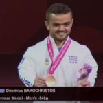Ο Δημήτρης Μπακοχρήστος στη 3η θέση του Παγκοσμίου Πρωταθλήματος στο Μεξικό!