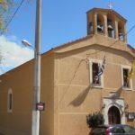 Ο ναός του Αγίου Σπυρίδωνος και πολιούχος της Βόνιτσας