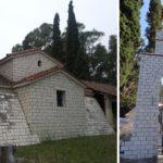 Το εξωκλήσι του Αγίου Νικολάου Κούντρου ή Κουντριώτη στο Αιτωλικό