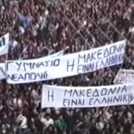 Όταν μαθητές του Αγρινίου έκαναν ειρηνική πορεία για τη Μακεδονία το 1994 (video)