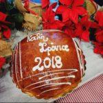 Κοπή πίτας για τον Σύλλογο «Οι Φίλοι του Μουσείου Ορεινής Τριχωνίδας»