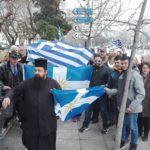 Ο πάτερ Βησσαρίων από την Κατούνα μπροστάρης στο συλλαλητήριο για την Μακεδονία! (φωτο)