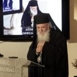 Επίτιμος Δημότης Αμφιλοχίας ο Αρχιεπίσκοπος Ιερώνυμος (φωτό)