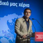 Το αναλυτικό πρόγραμμα του 9ου Περιφερειακού Συνεδρίου Δυτικής Ελλάδας