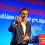 Οι εξαγγελίες του Αλέξη Τσίπρα για την Αιτωλοακαρνανία από το 9ο Περιφερειακό Συνέδριο