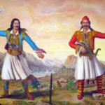 24η Φεβρουαρίου 1821: Οι αρχές της ελληνικής επανάστασης