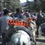 Κούλουμα στο Ανοιξιάτικο το 1987 και Γαϊδουροδρομίες στο Αμπελάκι το 1992 (video)