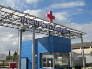 Έκτακτα μέτρα στο νοσοκομείο Αγρινίου λόγω της έξαρσης του κορωνοϊού