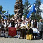 Το πρόγραμμα του Συλλόγου Μεσολογγιτών Αττικής «Ο Άγιος Συμεών» για τις Γιορτές Εξόδου 2018