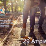 Το πρόγραμμα της Εθελοντικής Δράσης «Let' s do it Greece 2018» στο Δήμο Αγρινίου