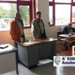 Οι άξονες διεκδίκησης μετά την κοινή συνεδρίαση της Α' και Β' ΕΛΜΕ Αιτωλοακαρνανίας